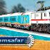 खुशखबरी बिहार  के लिए सफ़र कीजिये हमसफ़र ट्रेन से HAMSAFAR EXPRESS  से ! CLICK कर के जानिए कब आप सफर कर पाएंगे