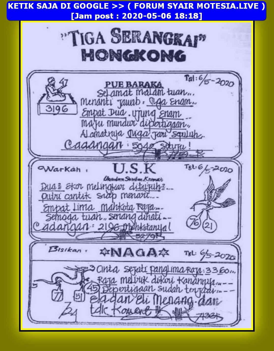 Kode syair Hongkong Rabu 6 Mei 2020 40
