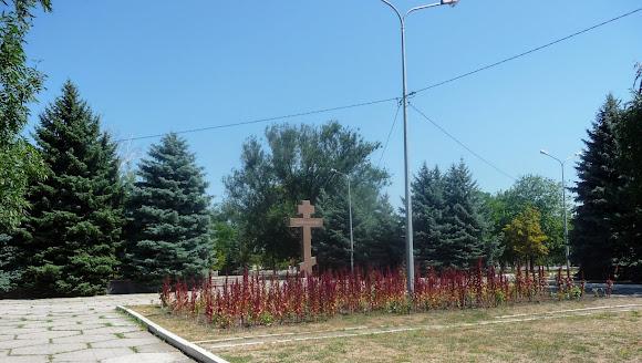 Васильковка. Парк. Крест на месте разрушенной Свято-Вознесенской церкви