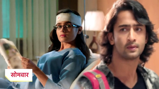 Finally Kunal accepts Mishti's courtship demand Meenakshi defeated in Yeh Rishtey Hain Pyaar Ke