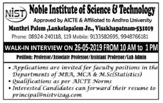 NIST  Assistant professors Jobs in Noble Institute of Science and Technology  2019 Recruitment Walk-in Interview Visakhapatnam
