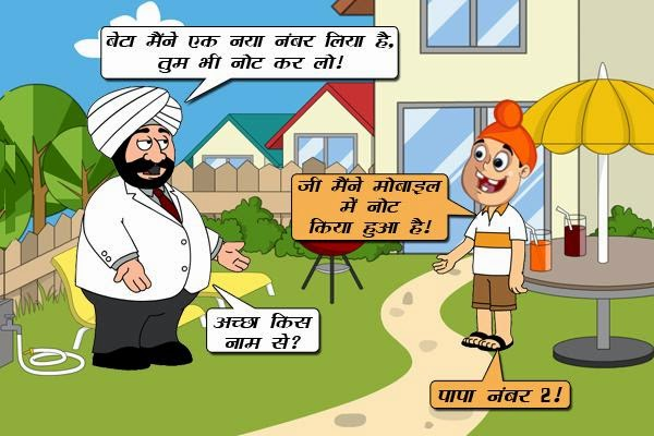 Santa and Pappu Hindi Joke Image