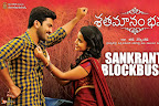 Shatamanam Bhavati Movie Posters-thumbnail-cover