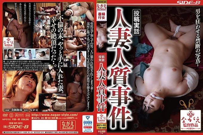 NSPS-893 Posted True Story Married Hostage Case Waka Misono