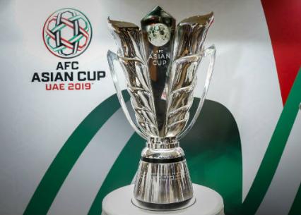AFC Asian Cup UAE 2019.