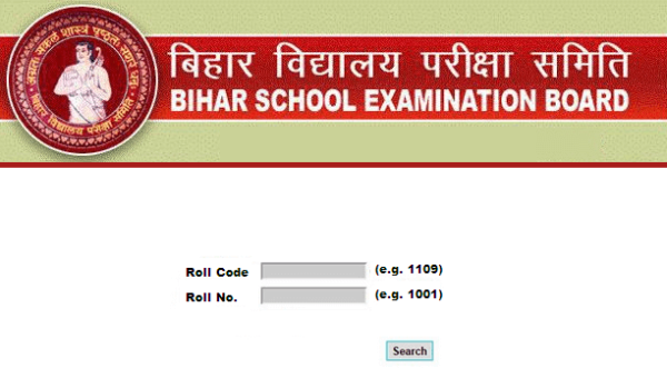 bihar board bseb matric 10th result name wise