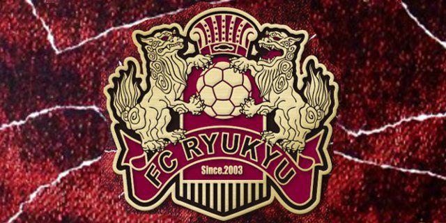 https://4.bp.blogspot.com/-hr9003-xxaQ/WHR1X4P9iDI/AAAAAAAAazk/HNasoPrW0NwyLuREXDVCbdonIpDZ1F6kQCLcB/s640/FC-Ryukyu-2017-uniform-home-SFIDA-01.jpg