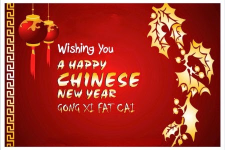 Chinese New Year 2019 Messages