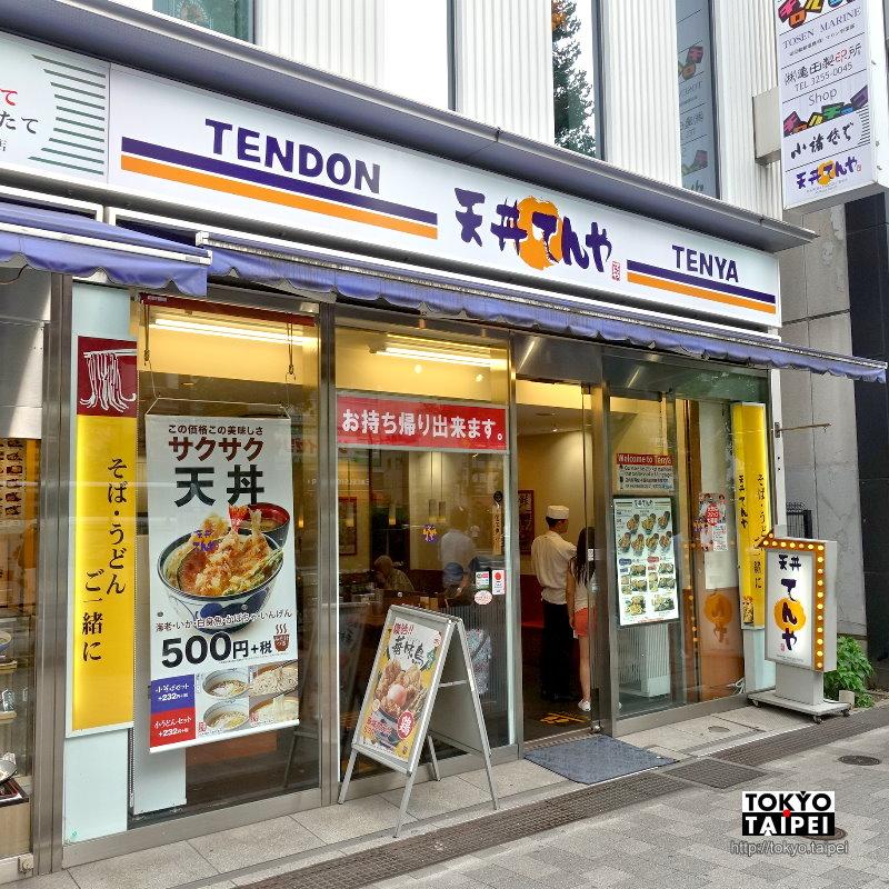 【天丼Tenya】平價天丼連鎖店 白飯上堆滿2隻炸蝦和滿滿炸物