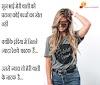 Top High Attitude Status In Hindi | Attitede Status In Hindi | Best Attitude Status For whatsapp