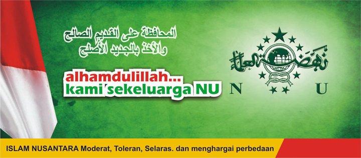 Ahok Sudah Minta Maaf, Ini 5 Pesan Kebangsaaan Nahdlatul Ulama Sikapi Rencana Demo Umat Islam 4 November