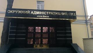 Суддя, який санкціонував НАБУ обшук в кабінеті судді Вовка, оскаржує свою догану