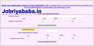 ssc gd admit card
