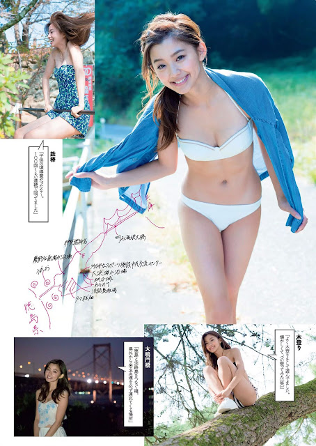 Asahina Aya 朝比奈彩 Weekly Playboy November 2015 Pics 3