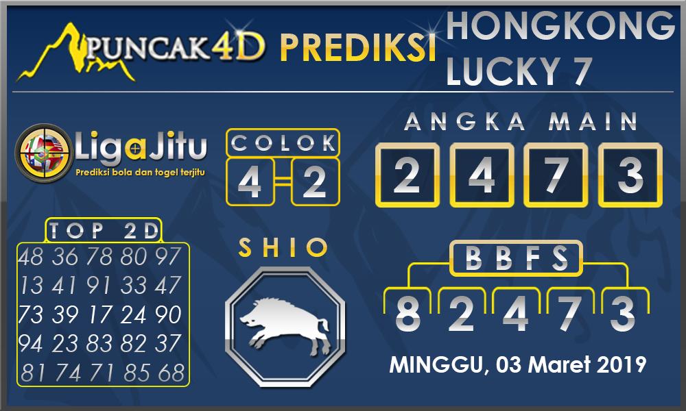 PREDIKSI TOGEL HONGKONG LUCKY 7 PUNCAK4D 03 MARET 2019