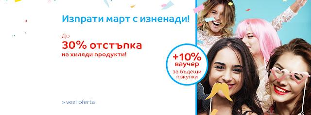 //profitshare.bg/l/142649