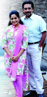 vineeth and kavya madhavan in breaking news live