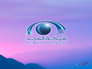 almajd tv channels frequencies