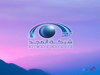 almajd tv channels frequencies