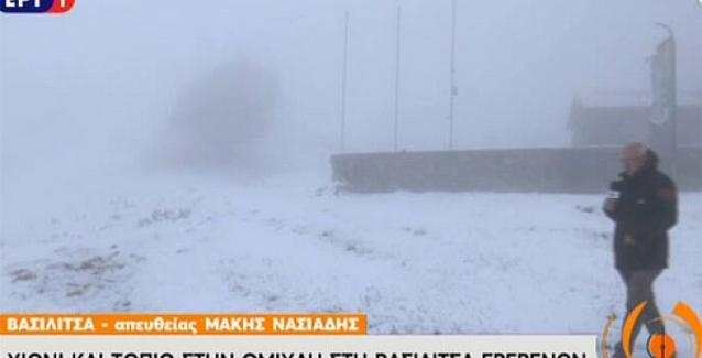 Χιόνια στη Βασιλίτσα Γρεβενών. 1.600 κεραυνοί έπεσαν την Τρίτη
