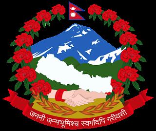 Profil Negara Nepal