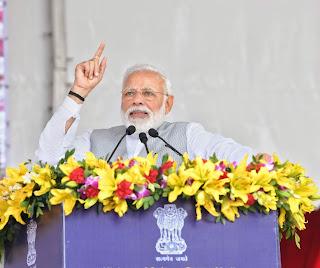 प्रधानमंत्री नरेन्द्र मोदी ने नागपुर मेट्रो का शुभारम्भ किया