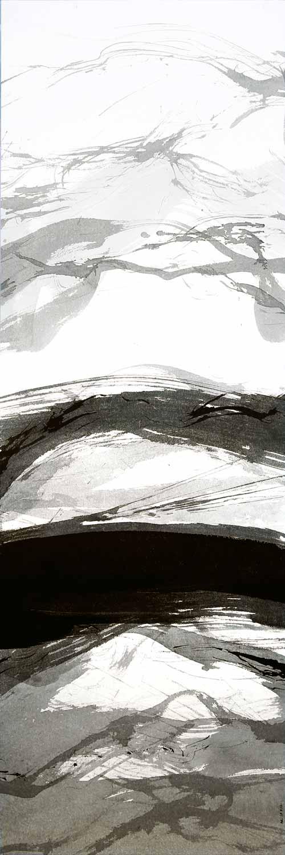 Encre et lavis sur papier Arches, 40 x 120 cm, 28 sept. 17