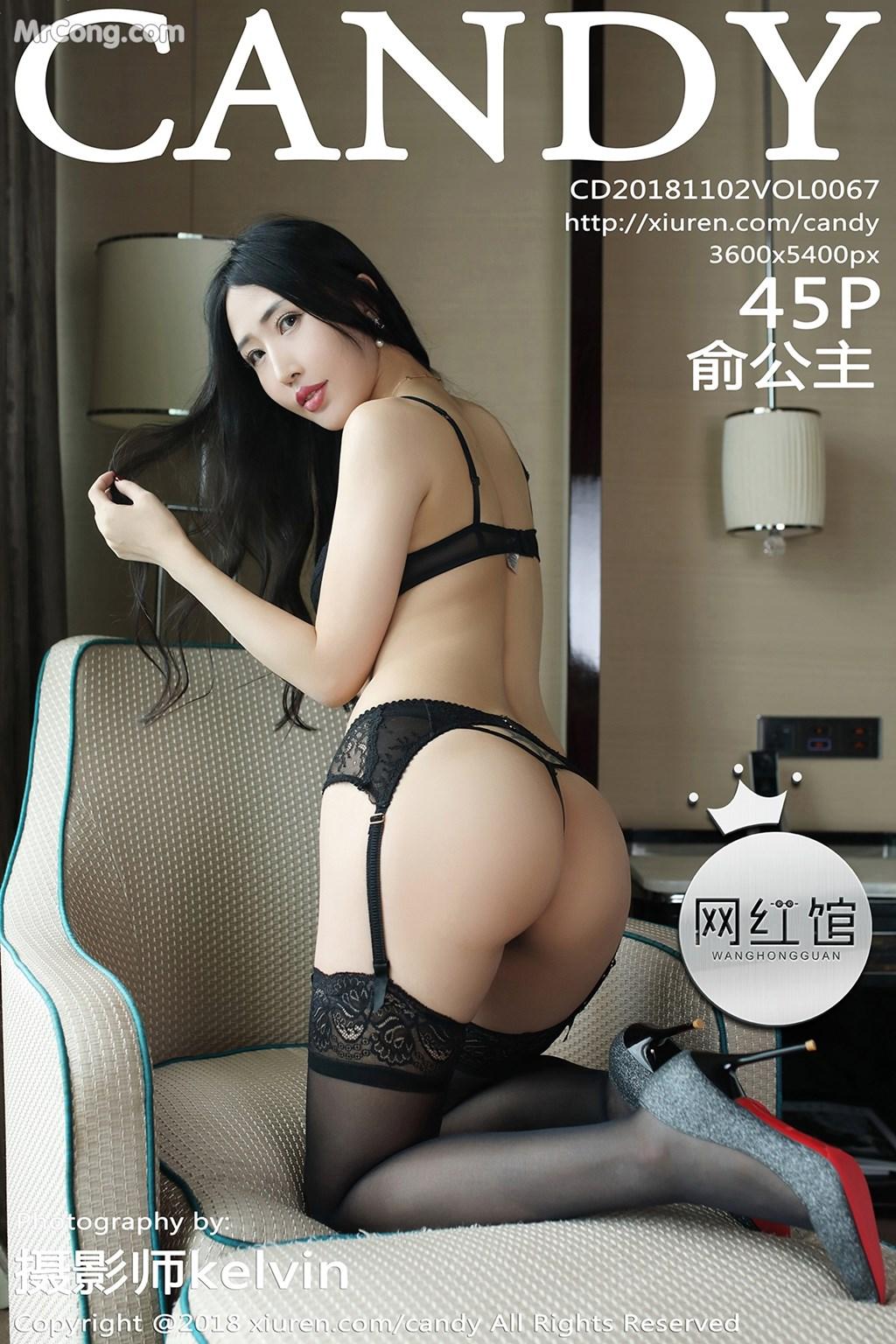 CANDY Vol.067: Người mẫu Yu Gong Zhu (俞公主) (46 ảnh)