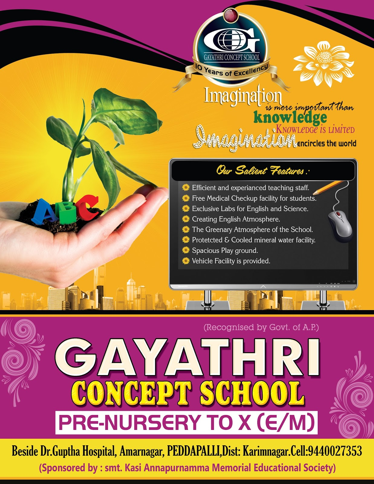gayatri school brochure design template psd free download