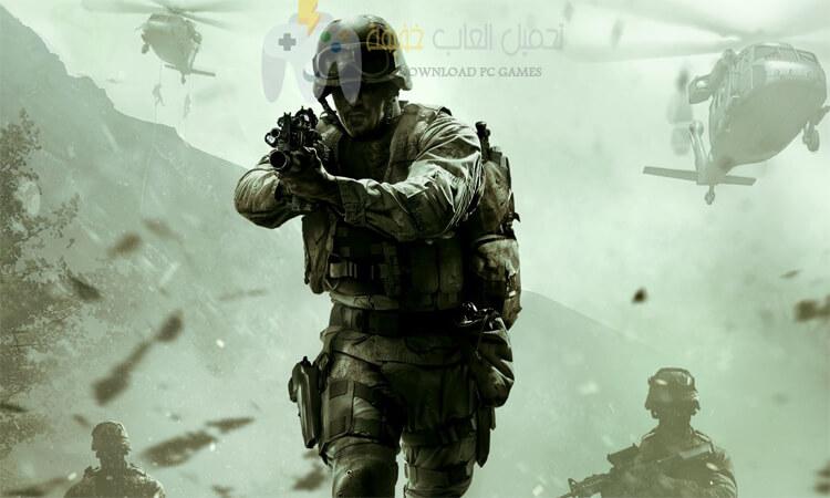 تحميل جميع اجزاء لعبة Call of Duty للكمبيوتر