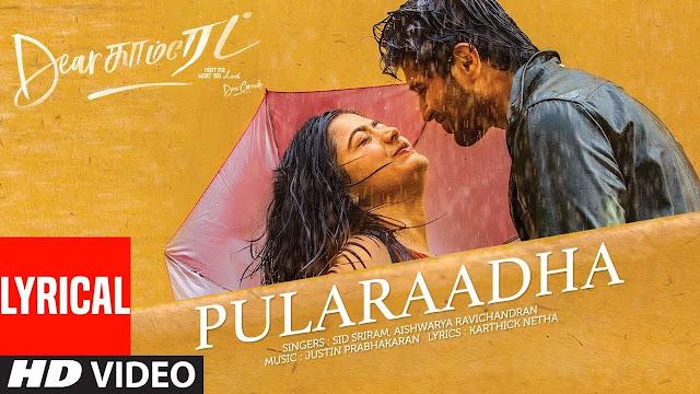 Pularaadha Song Lyrics