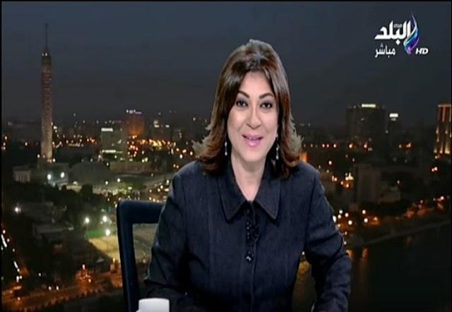 برنامج صالة التحرير 29-1-2018 عزة مصطفى حلقة كاملة