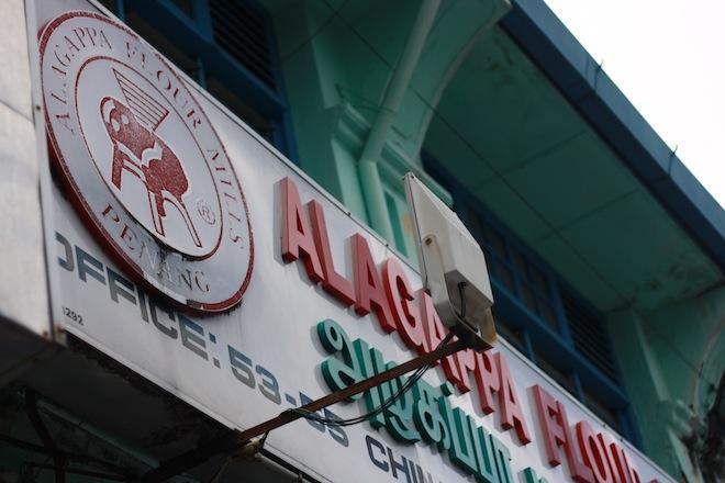 origin of alagappa flour mills spice shop in Penang