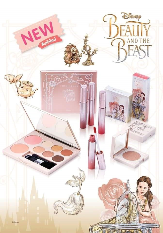 Cute Press Limited-Edition Beauty and the Beast Make-up Collection Photo + Swatches