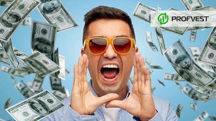 Мини-конкурс и раздача денег