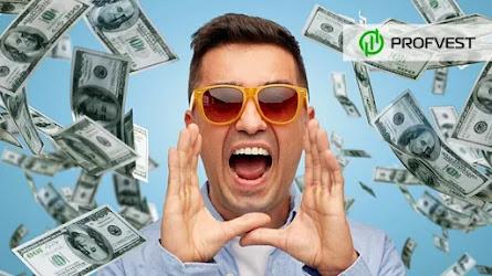 Мини-конкурсы и Раздача денег – регулярные выплаты партнерам от PROFVEST