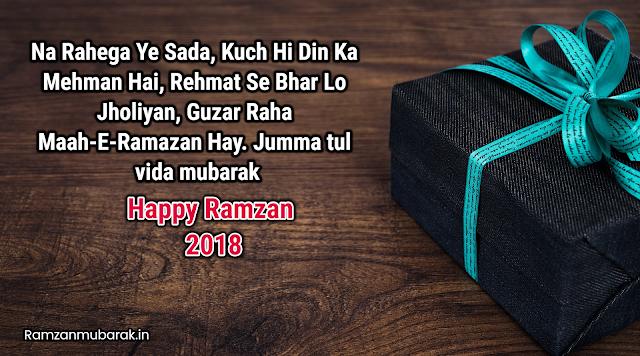 ramadan quotes,ramadan wishes