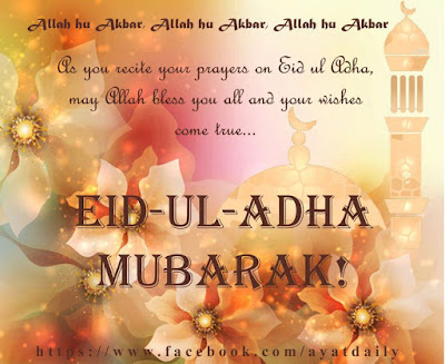 Happy Eid Ul Adha Mubarak 2016 Images Free Download