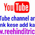 YouTube channel art me link kaise add kare