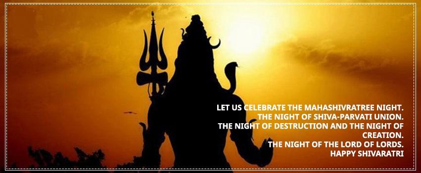 happy mahashivratri sms