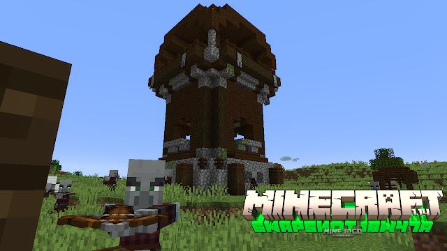 Minecraft 1.14: Snapshot 18w47a/b | Imagem com um posto avançado e vários illagers