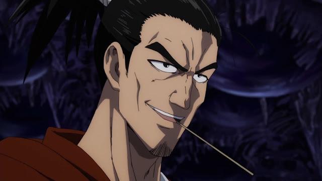 Kamikaze Alias Atomic Samurai