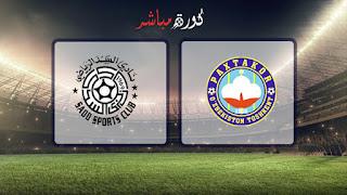 مشاهدة مباراة السد وباختاكور بث مباشر 22-04-2019 دوري أبطال آسيا