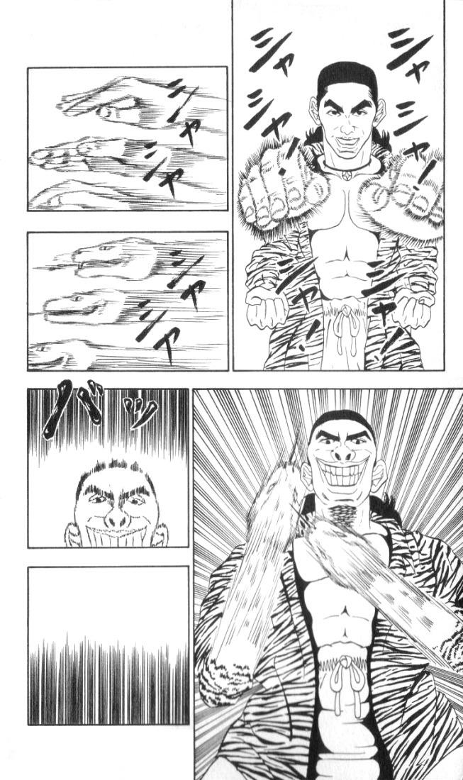NINKU vol 6 trang 10