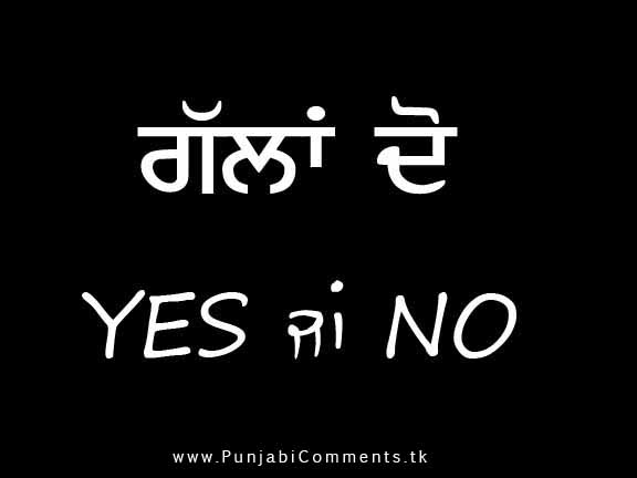 Click Gere For Full Size New Funny Punjab Wording Wallpaper Images Pictures Pics For Facebook Status Quotes New Free Download