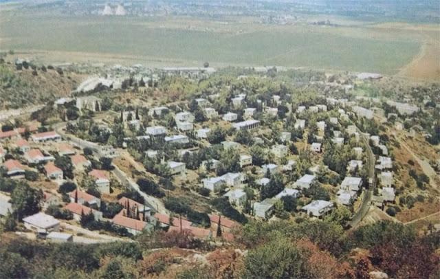 Foto Perkampungan Kubbutz Yagur di Kota Haifa