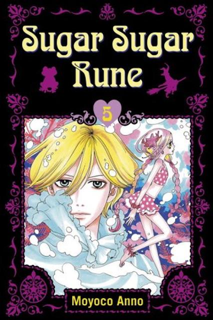 Chocolat Meilleure / Kato, Pierre Tempête de Neige, moyoco anno, sugar sugar rune, anime, manga