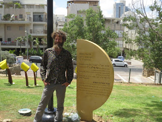 Yoav Shavit and the time field