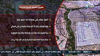 برنامج ساعة من مصر حلقة السبت 10-12-2016