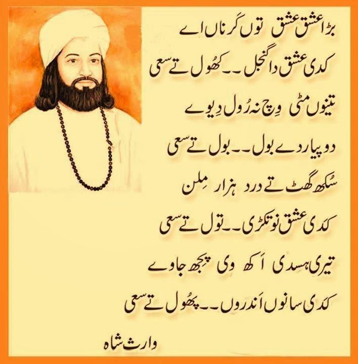 Amjad islam amjad books